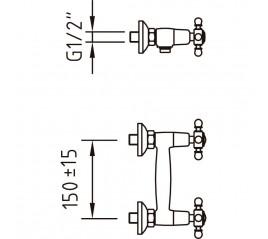 Bateria Ducha Antigona/Whit2 Clever
